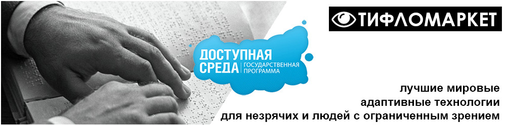 http://com-v.ru/wp-content/uploads/2015/01/tiflomarket1.jpg